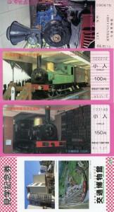 鉄道博物館⑦