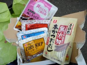 武蔵陵マラソン④