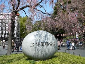 上野恩賜公園①