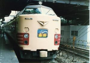 国鉄車両⑦