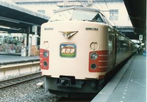 国鉄車両⑥