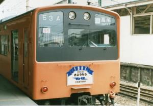 国鉄車両⑩