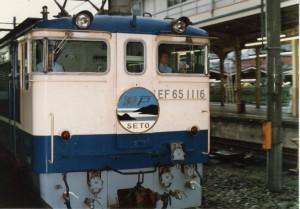 国鉄車両②