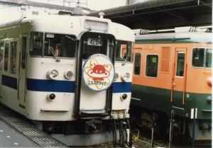 国鉄車両①