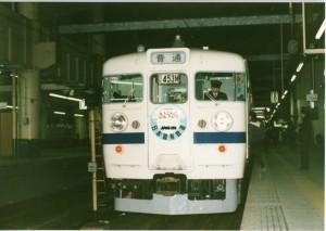 国鉄車両⑪