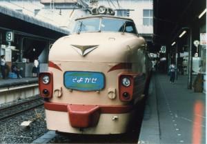 国鉄車両⑨