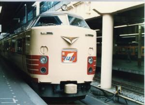 国鉄車両⑧