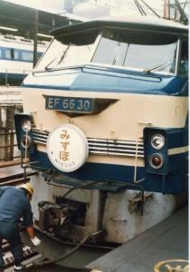 国鉄車両③