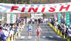 和紙マラソン②