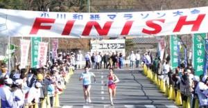 和紙マラソン①