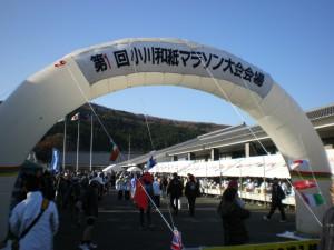小川和紙マラソン①
