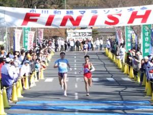 和紙マラソン③